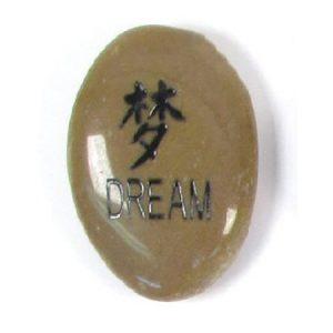 DREAM Dream Stone