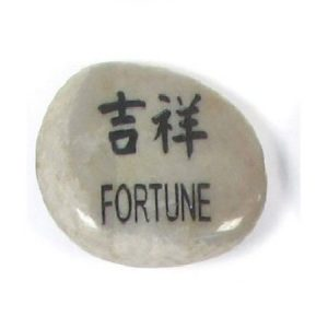 FORTUNE Dream Stone