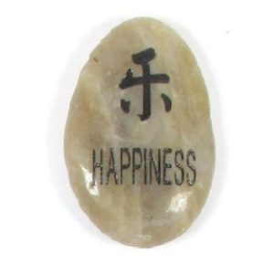 HAPPINESS Dream Stone