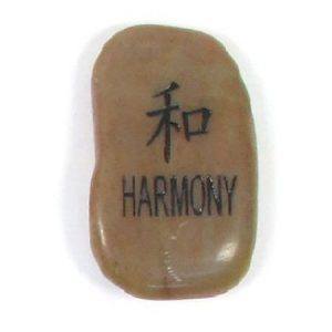 HARMONY Dream Stone