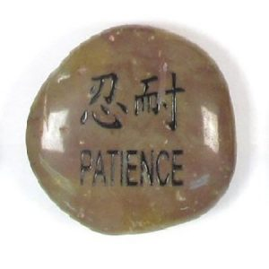 PATIENCE Dream Stone
