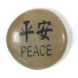 PEACE Dream Stone