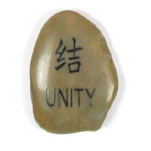 UNITY Dream Stone