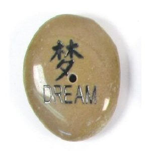DREAM Dream Stone Incense Burner
