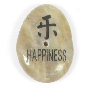 HAPPINESS Dream Stone Incense Burner