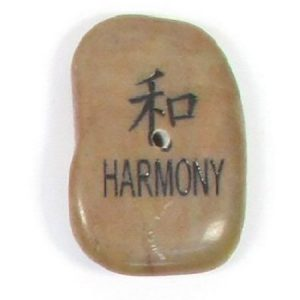 HARMONY Dream Stone Incense Burner
