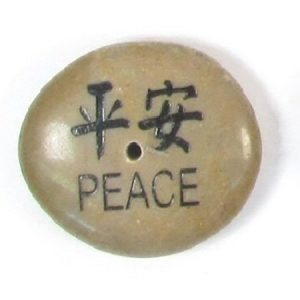 PEACE Dream Stone Incense Burner