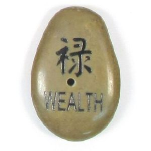 WEALTH Dream Stone Incense Burner