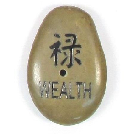 WEALTH Dream Stone Incense Burner