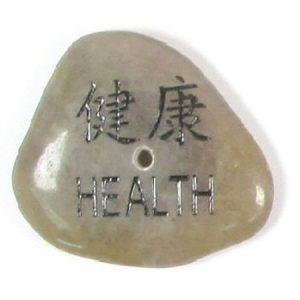HEALTH Dream Stone Incense Burner