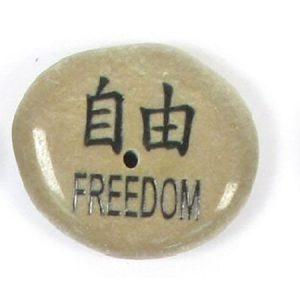 FREEDOM Dream Stone Incense Burner