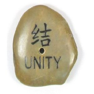 UNITY Dream Stone Incense Burner